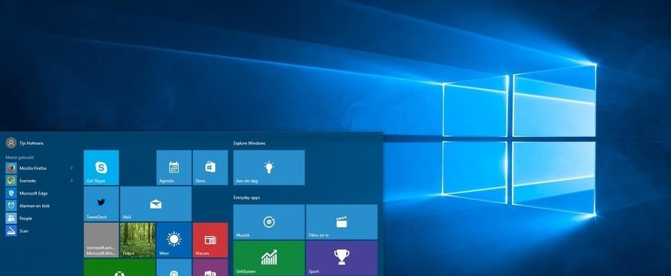 43a0761c258300 In downloadnetwerken als usenet en bittorrent circuleren allerlei  bestandsformaten voor films, series en muziek. Helaas ondersteunt Windows  10 van zichzelf ...